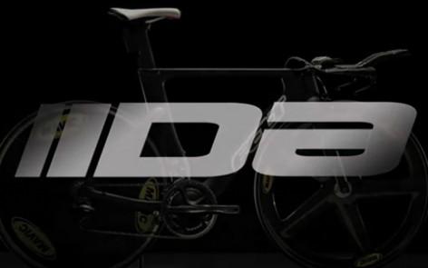Felt Bicycles – The Felt DA
